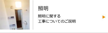 t_bnr10