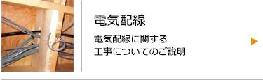 t_bnr11